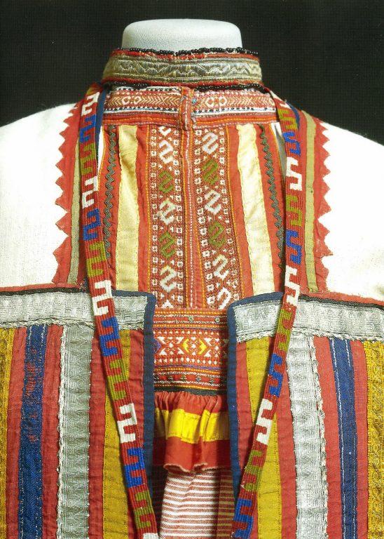 Одежда крестьянки. <br/>Вторая половина 19 века