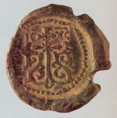 Pendent seal. 12th century