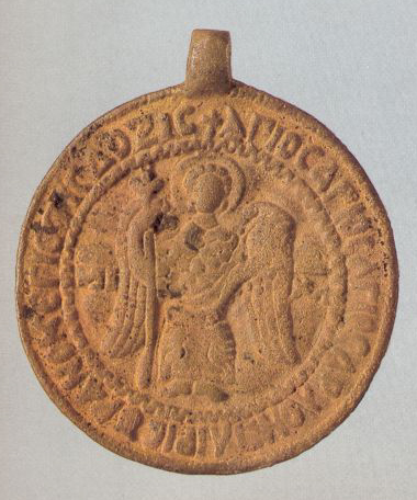 Zmeevik (medallion). Late 12th century