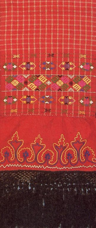 Surpan headband edge of the lower Chuvash. Early 20th century