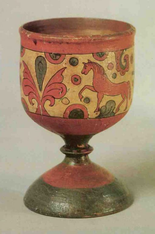 Flagon. <br/>Late 19th century