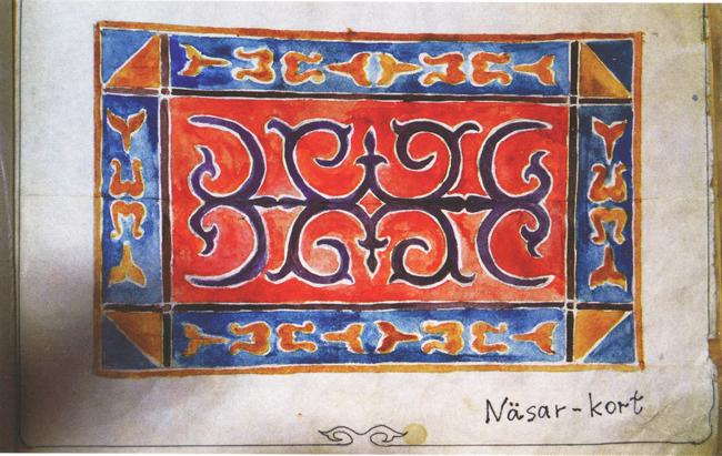 Ингушский орнамент. <br/>17 - начало 20 века