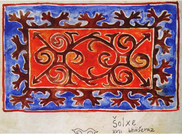 Ингушский орнамент. <br/>17 век