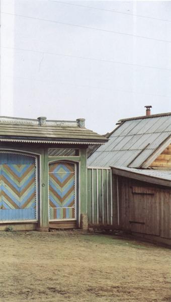 Ворота жилого дома. <br/>1980-е годы