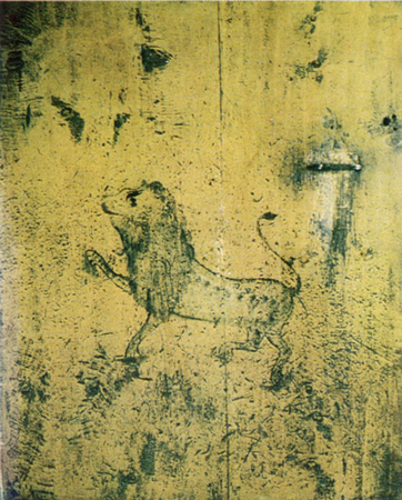 Lion. Storeroom door painting . <br/>1907 year