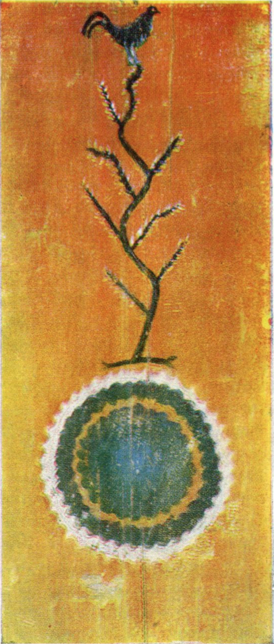 Rainbow circle, tree and bird. Stove board painting. <br/>Еarly 20th century