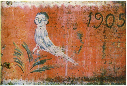 Sirin' bird. Stove board painting . <br/>1905 year