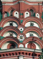 Изразцовый декор собора Покрова на Рву. <br/>1555 - 1561 годы
