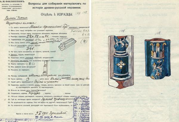 Изразцовая колонка из Михаило-Архангельского монастыря в Великом Устюге. <br/>1653 - 1656 годы