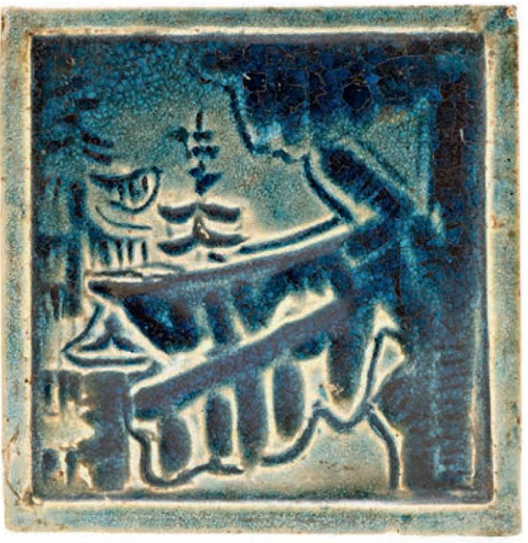 Tile. Late 19th century