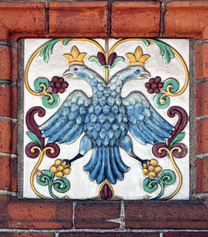 Tile on the Alexander Nevsky Chapel. <br/>1892 year