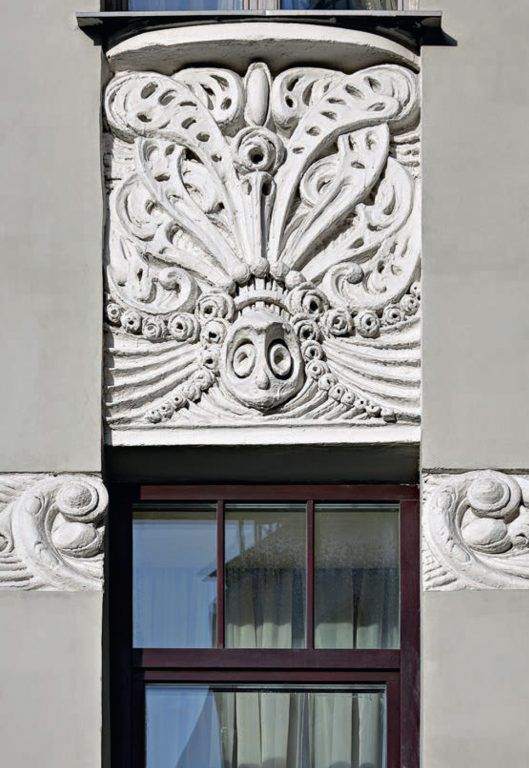 Сeramic decoration of the Y. Filatov's revenue house. <br/>1907 — 1909 years