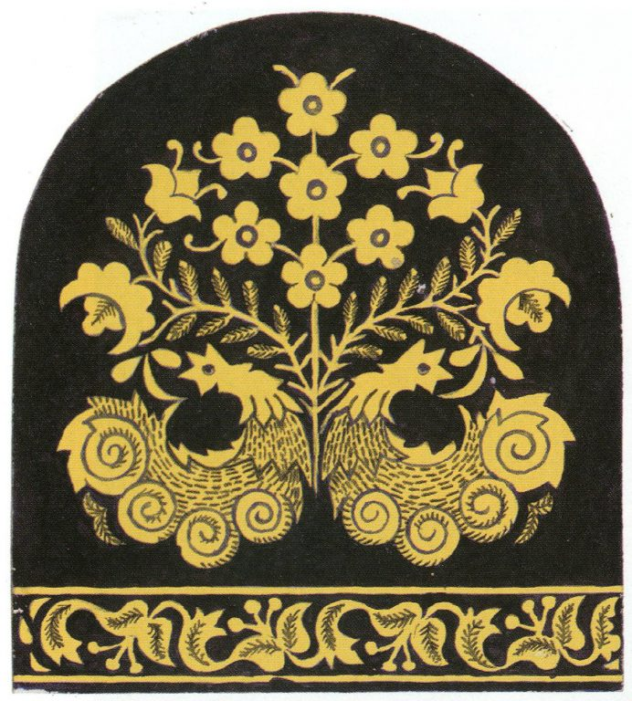 "Kalfak (women's headdress) embroidery ""The Tree of Life"" . <br/>Late 19th century"