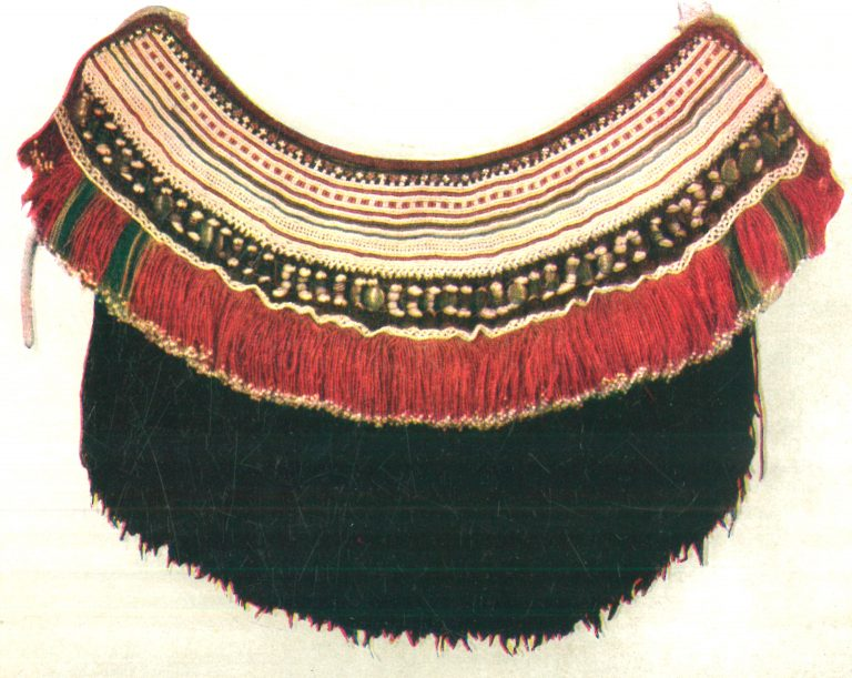 'Pulai' (belt beaded decoration piece). Early 20th century