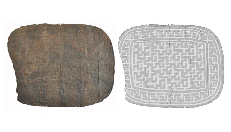 Коробка (сосуд). <br/>2 век до н. э. - 2 век н. э.