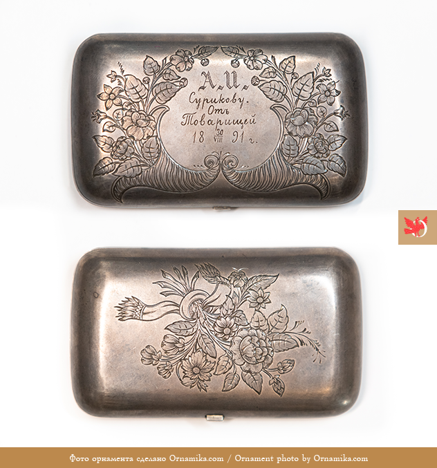 Cigarette case. <br/>19th century