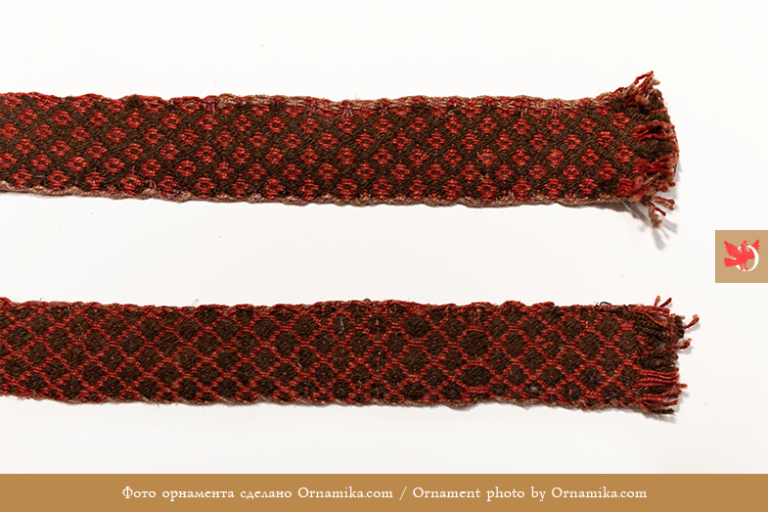 Belt. Fragment. <br/>Early 20th century