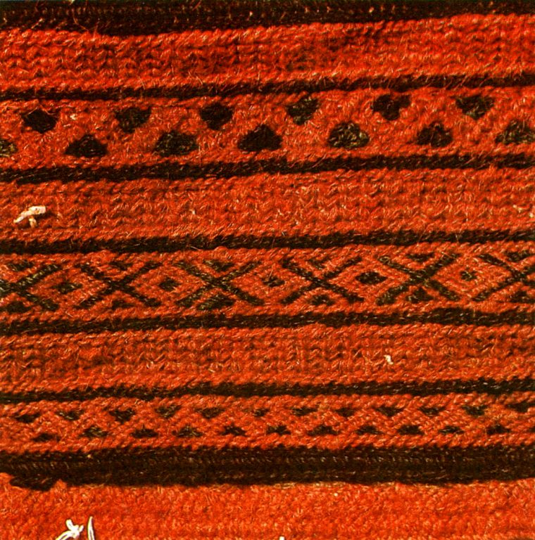 Embroidery fragment of Erzya Mordvins 'soroka' (women's headdress) back part. <br/>1906 year