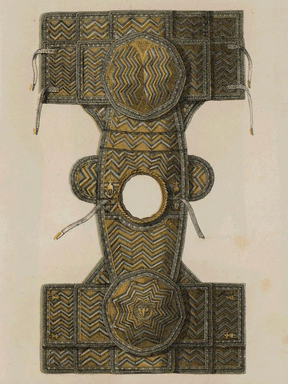 Зерцало Царя Алексея Михайловича. <br/>1670-е годы