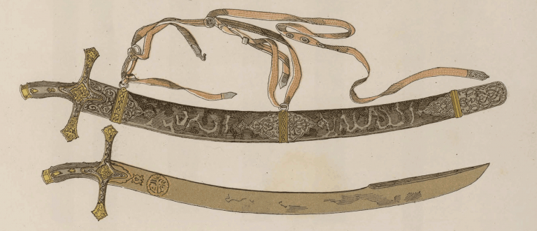 Сабля Князя Ф. М. Мстиславского. <br/>16 век
