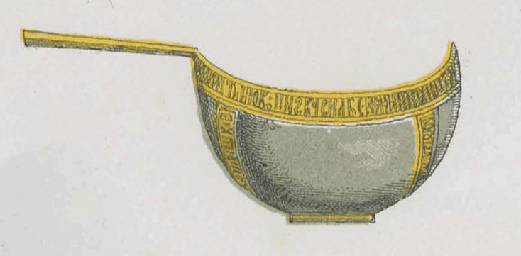 Княжеский ковш. <br/>Конец 15 - начало 16 века