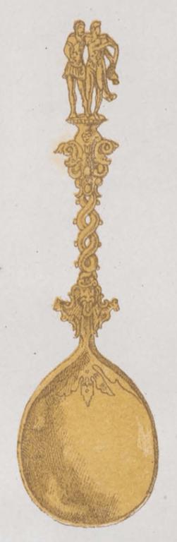 Царская ложка. <br/>17 век