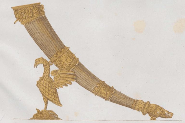 Рог. <br/>17 век