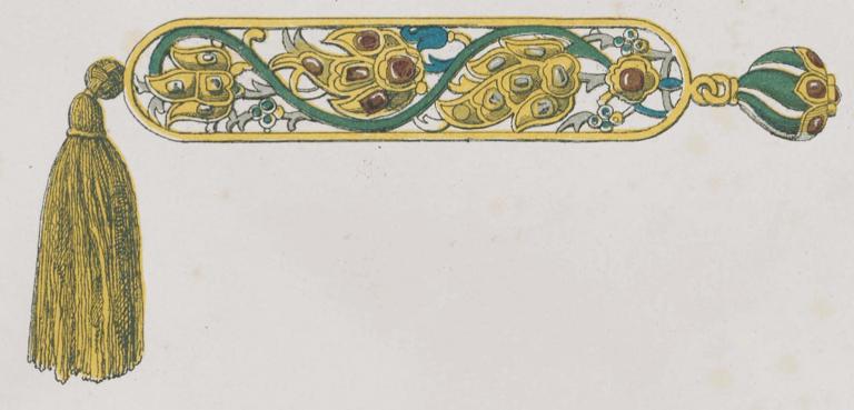 Петлица царского станового кафтана. <br/>16 - 17 века