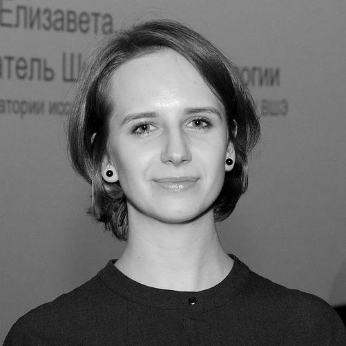 Elizaveta Berezina, Ornamika X Museums partnership coordinator, content editor