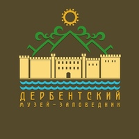 Derbent State Historical-Architectural and Archeological Museum-Reserve', State Budgetary Institution of the Republic of Dagestan