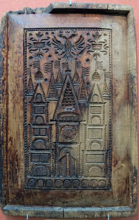 Gingerbread board. Late 17th century