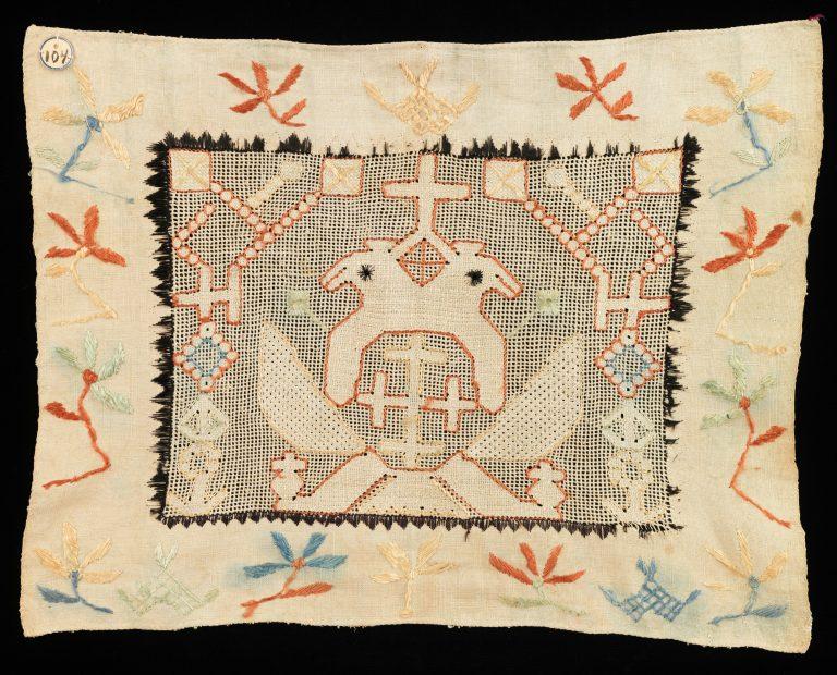 Towel border. <br/>1780-1820