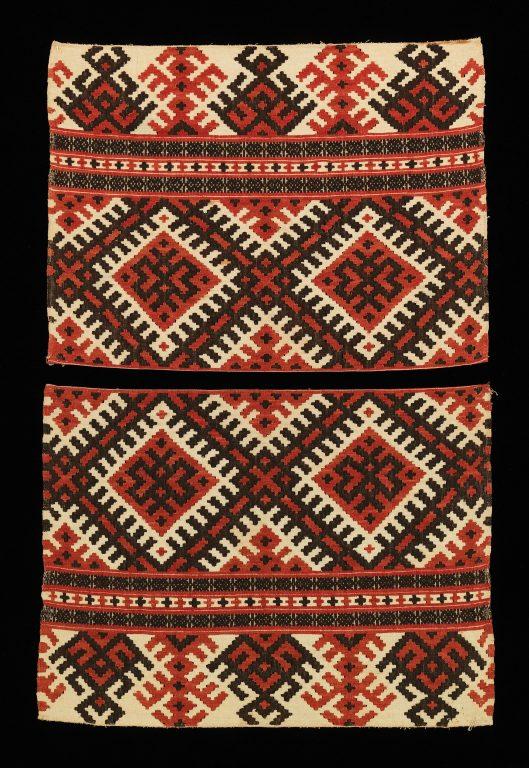 Кайма полотенца. <br/>1840 - 1870-е годы