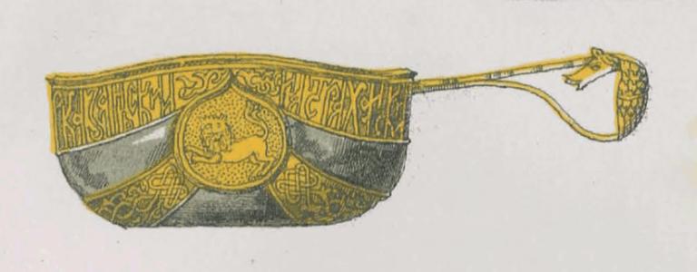 Царский ковш. <br/>16 век