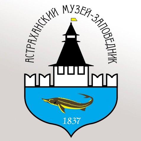 Государственное бюджетное учреждение культуры Астраханской области