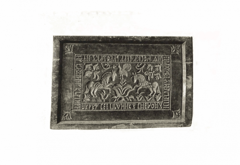 Пряничная форма. <br/>18 век