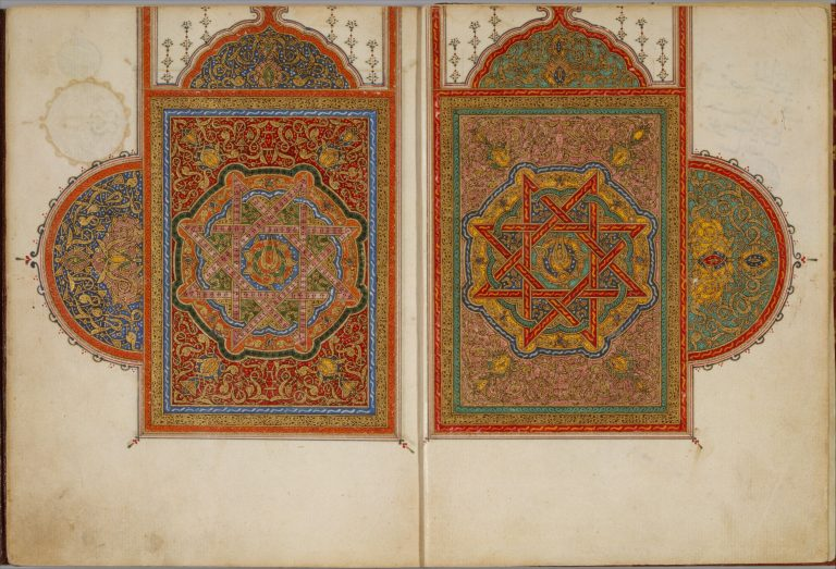 A Manuscript of Five Sections of a Qur'an. 18th century