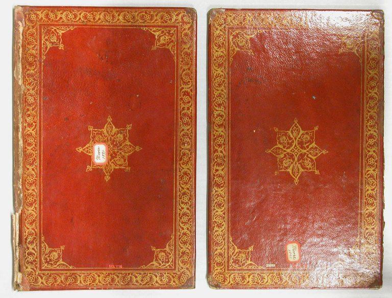 Bookbinding (Jild-i kitab). <br/>18th-19th century